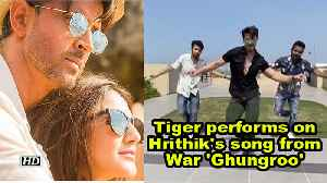 Tiger performs on Hrithik's song from War 'Ghungroo', amazes B-town celebs [Video]