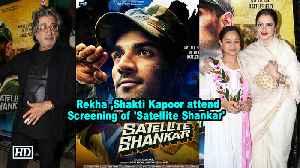 B town celebs Rekha ,Shakti Kapoor attend Special Screening of Sooraj Pancholi's 'Satellite Shankar' [Video]