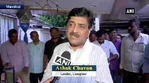 No political solution until Shiv Sena breaks away with BJP Congress Ashok Chavan [Video]