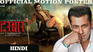 Rajinikanth's Darbar HINDI | Salman Khan Releases Motion Poster | Mahesh Babu | Aaditya Arunasalam [Video]