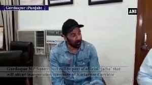 Sunny Deol to attend inauguration of Kartarpur corridor [Video]