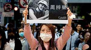 News video: Hong Kong student who fell during weekend protests dies
