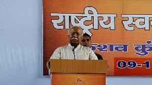 News video: Mohan Bhagwat speaks on Ayodhya verdict