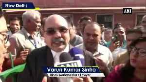 Ayodhya verdict 'It's a historic judgement', says Hindu Mahasabha lawyer [Video]