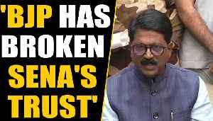 News video: Shiv Sena's Arvind Sawant resigns as Union Minister | OneIndia News