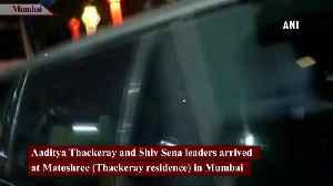 Aaditya Thackeray, Shiv Sena leaders meet after Maharashtra Governor invite [Video]
