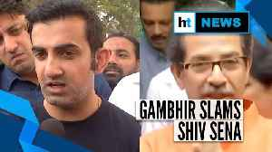 Maharashtra deadlock l 'Last nail in Shiv Sena's coffin': Gautam Gambhir [Video]