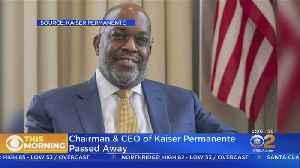 News video: Kaiser Permanente CEO Bernard Tyson Dies In His Sleep