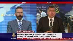 Islamic Jihad commander among four killed in Israeli air raids [Video]