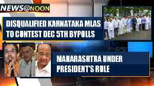NEWS AT NOON NOV 13th 2019   OneIndia News [Video]