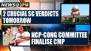 NEWS AT 3PM, NOVEMBER 13th   Oneindia News [Video]