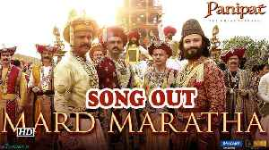 Panipat | Arjun, Kriti pay ode to Maratha warriors in 'Mard Maratha' | Song Out [Video]