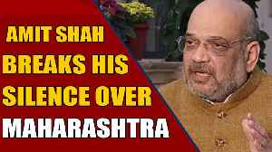 News video: Amit Shah breaks his silence on the logjam in govt formation in Maharashtra | Oneindia News