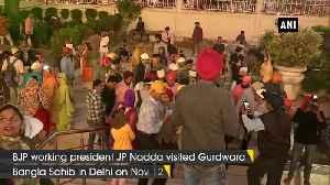 News video: Guru Nanak Jayanti JP Nadda visits Gurdwara Bangla Sahib in Delhi