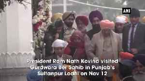 News video: President Kovind visits Gurudwara Ber Sahib in Punjab