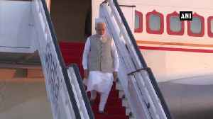 News video: PM Modi arrives in Brazil to attend BRICS Summit