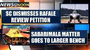 NEWS AT NOON, NOVEMBER 14th   OneIndia News [Video]