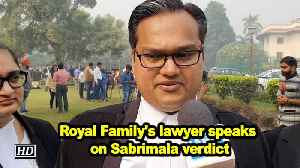 Royal Family's lawyer speaks on Sabrimala verdict [Video]