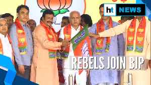 Will fulfil promises to rebels, says CM Yediyurappa as 16 ex-MLAs join BJP [Video]