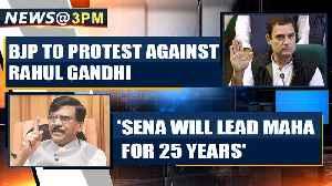 News video: NEWS AT 3 PM, NOVEMBER 15th   Oneindia News