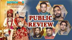 News video: Public Review | Motichoor Chaknachoor | Nawazuddin Siddiqui, Athiya Shetty