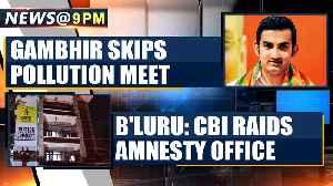 NEWS AT 9 PM, NOVEMBER 15th | Oneindia News [Video]