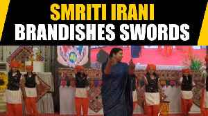 Smriti Irani performs 'Talwar Rass' at a function in Gujarat, Video viral   OneIndia News [Video]