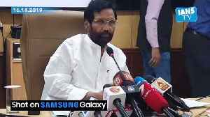 Ram Vilas Paswan releases BIS report on tap water quality in 21 state capitals [Video]