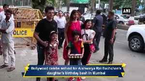 Bollywood celebs attend Aaradhya Bachchan birthday bash in Mumbai [Video]