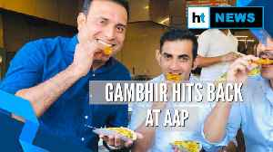 'Will quit eating jalebis if that caused pollution': BJP MP Gautam Gambhir [Video]