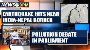Earthquake hits near India-Nepal border and more news | OneIndia News [Video]