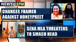 Maharashtra politics: Sena MLA threatens to smash head if someone tries to poach their MLAs|OneIndia [Video]