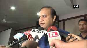 Assam Govt to award gold to brides under Arundhati scheme Assam FM [Video]