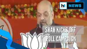 Battleground Jharkhand: Amit Shah blames Congress for lack of development [Video]