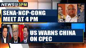Key Sena-Cong-NCP meet at 4 PM today and more news| OneIndia News [Video]