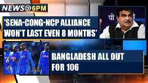 Nitin Gadkari says Sena-NCP-Cong alliance won't last longer than 8 months| OneIndia News [Video]