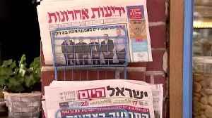 Netanyahu's corruption charges explained [Video]