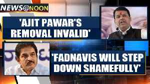 Congress says Devendra Fadnavis will have to step down 'shamefully' |OneIndia News [Video]
