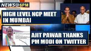Maha drama: Sharad Pawar hold high level meet in Mumbai| OneIndia News [Video]