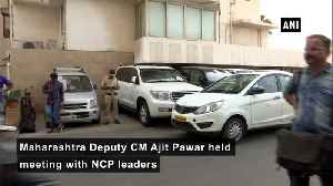 News video: Maharashtra Deputy CM Ajit Pawar holds meeting with NCP leaders