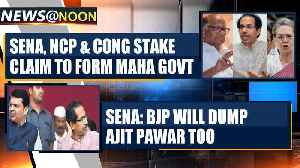 Shiv Sena, Cong and NCP stake claim to form the government in Maharashtra |OneIndia News [Video]