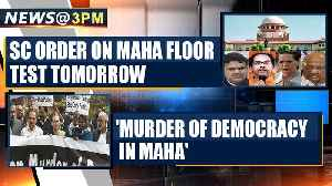 Sonia Gandhi terms the Maharashtra political drama as'murder of democracy' |OneIndia News [Video]
