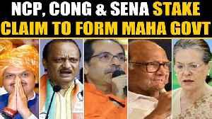 Maharashtra drama: SC order on floor test tomorrow at 10:30 am | OneIndia News [Video]