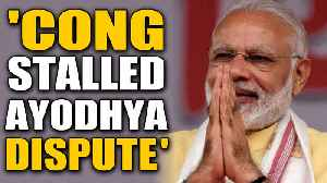 PM Modi hits out at Congress over Ayodhya dispute   OneIndia News [Video]