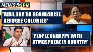 Mamata Banerjee says will try to regularise refugee colonies on private land | OneIndia News [Video]
