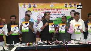 Jharkhand Assembly polls RPN Singh releases Congress manifesto [Video]