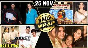 Kangana's Film On Ram Mandir Aparajitha Ayodhya, SRK Abhishek Bob Biswas, Priyanka Katrina Party [Video]