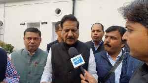 Former Maharashtra CM Prithviraj Chavan hails SC order for floor test on Nov 27 [Video]
