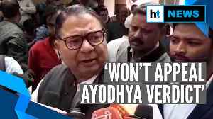 News video: Sunni Board won't appeal Ayodhya verdict, no decision yet on accepting land