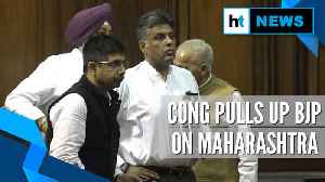 After Fadnavis' resignation, Congress attacks PM Modi & Amit Shah [Video]